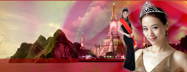 All About Miss Thailand